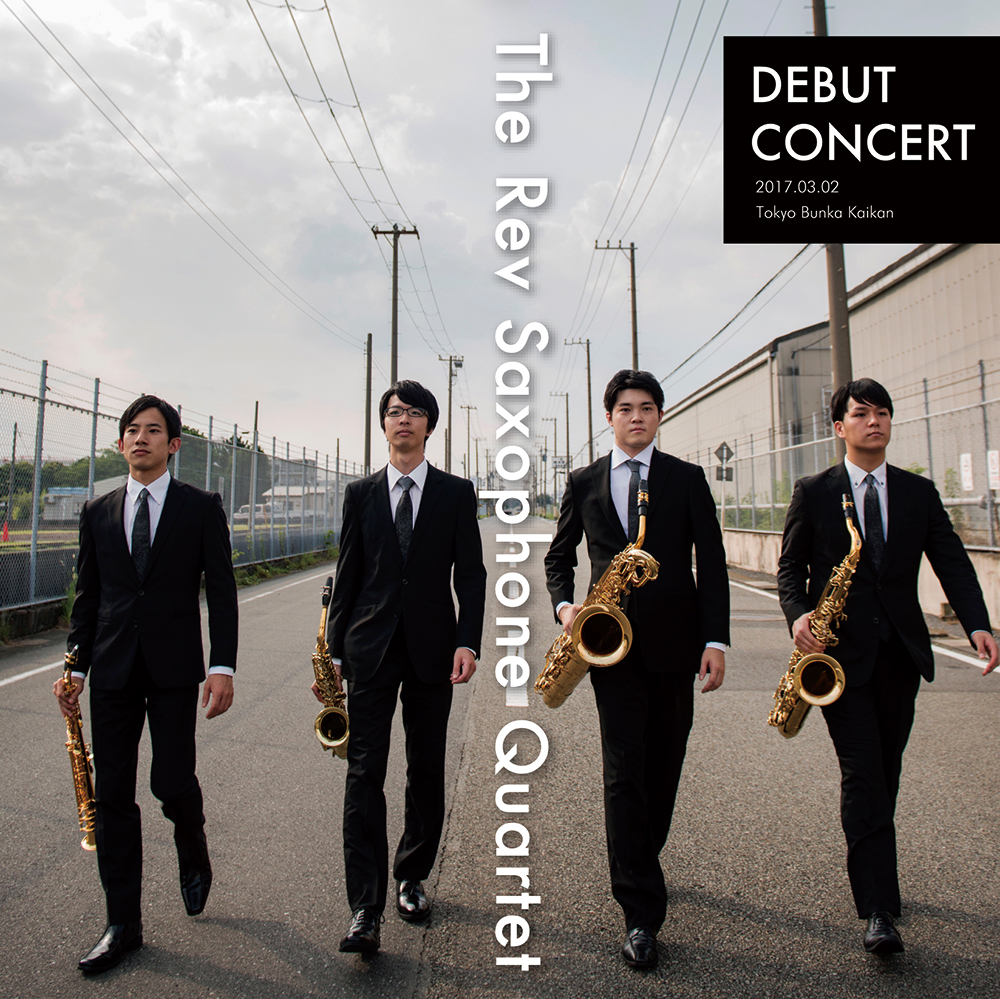 The Rev Saxophone Quartet DEBUT CONCERT